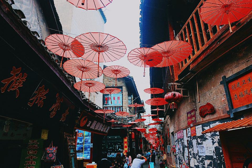 #walkingstreet #umbrella #red #chinastyle